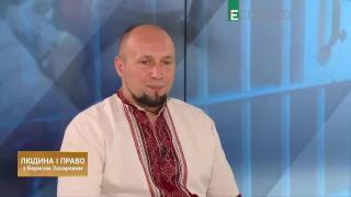 Людина і право | Вирок нацгвардійцю Марківу - результат інформаційної атаки Росії
