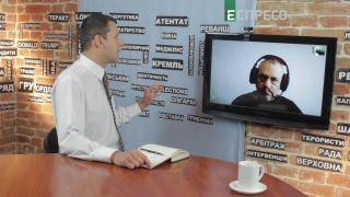 Студия Запад | Яковенко: Против Украины действует стратегия паука