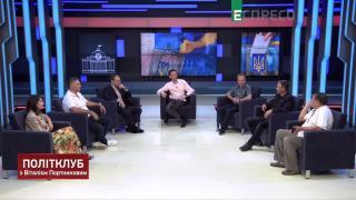 Політклуб | Результати парламентських виборів | Частина 2
