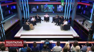 Політклуб | Результати парламентських виборів | Частина 3