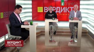 Вердикт з Сергієм Руденком | Микола Маломуж та Дмитро Потєхін