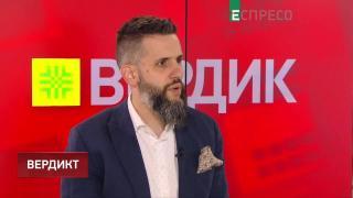 Вердикт з Сергієм Руденком   Максим Нефьодов