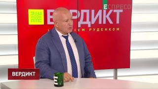 Вердикт з Сергієм Руденком   Олексій Кулагін