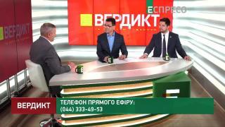 Вердикт з Сергієм Руденком | Олександр Качура та Ахтем Чийгоз