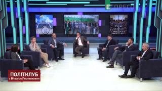 Політклуб | Зняття депутатської недоторканності та інші зміни до Конституції | Частина 2