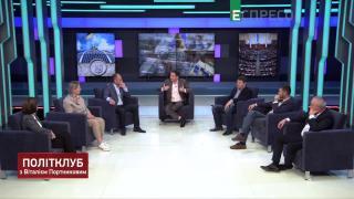 Політклуб | Зняття депутатської недоторканності та інші зміни до Конституції | Частина 3