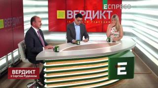 Вердикт з Сергієм Руденком | Михайло Цимбалюк та Наталія Піпа