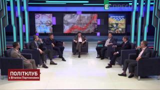 Політклуб | Яким буде державний бюджет у 2020 році | Частина 3