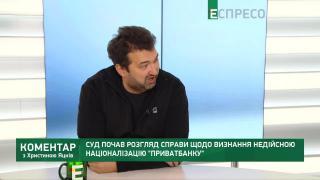 Голобуцький: Україна стає частиною внутрішньої передвиборної боротьби у США