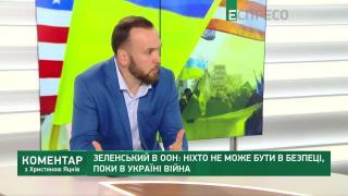 Кочевенко: В Украине осуществляются противоречивые назначения в силовых структурах