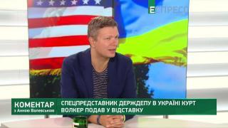 Емец: Украина должна ехать в ПАСЕ, чтобы противостоять влиянию России на других участников
