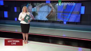 Програма ШУСТРОВА LIVE   29 вересня