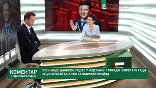 Давидюк: окружение Зеленского дает ему эгоистические политические советы