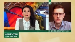 Смолий: Украина фактически стоит в шаге от подписания капитуляционных условий