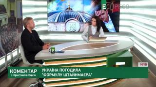 Васильев о государственном финансировании партий