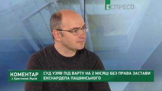 Левусь: РФ обстреливает участок разведения войск в Донбассе для давления на Украину