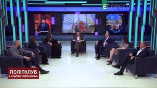 Політклуб | Хвиля протестів в Україні:  мирний план та формула Штайнмаєра? | Частина 3