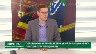 Смолий: Прямые переговоры Зеленского с Путиным могут привести к большему давлению РФ