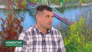 Манько: Команда Зеленского не делает практических шагов относительно движения Украины в НАТО
