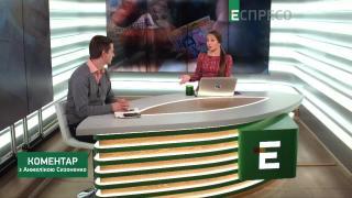 Гливка: Россия затягивает диалог о мирном Донбассе