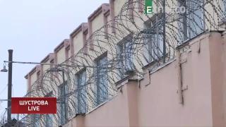Чому Мін'юст закриває третину в'язниць    Юлія Савчук