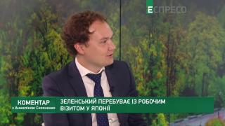 Мусиенко: Россия демонстрирует незаинтересованность в саммите в