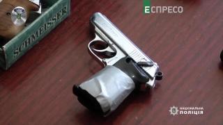 Поліцейська хвиля | Добровільна здача зброї