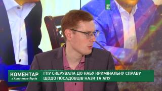 Смолий: Коломойский пытается отстранить от власти людей, которых считает не своими креатурами