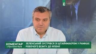 Дымов: Россию интересует бессубъектность украинской власти