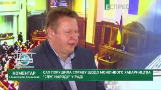 Гончарук: Зеленский не должен был вмешиваться в дело о возможном взяточничестве