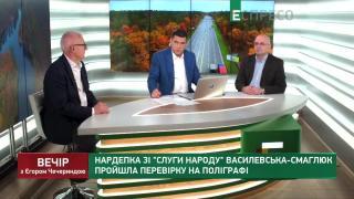 Вечер с Егором Чечериндой | 24 октября | Часть 1