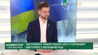 Шаги Украины по вступлению в НАТО