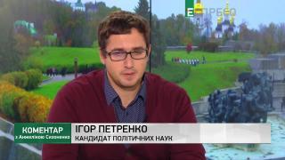 Перспективы использования полиграфа для расследования фактов коррупции в ВР