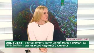 Ретроспектива обещаний руководителей Киевской ОГА