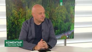 Украина имеет большой опыт народовластия - Лисный