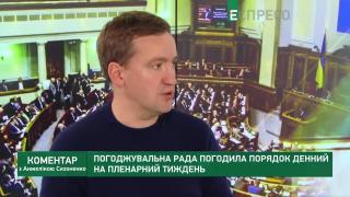 Солонтай: Независимость Украины побудила агрессора к войне