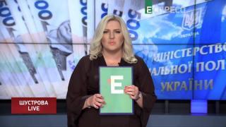 Програма ШУСТРОВА LIVE   27 жовтня