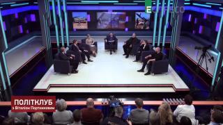 Політклуб | Розведення сил у Золотому: мир на Донбасі чи капітуляція України?| Частина 2