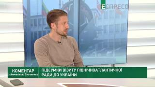 Вигиринский: Украина не приближается к капитуляции