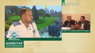 Украина-НАТО: итоги визита Столтенберга в Украину