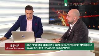 Вечер с Егором Чечеринда | 7 ноября | Часть 2