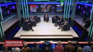 Політклуб | Державний бюджет 2020: кінець епохи бідності вже наступного року? | Частина 2