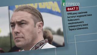 Досьє з Сергієм Руденком | Ігор Мірошниченко