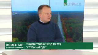 Палий: Необходимо деолигархизировать медиа в Украине