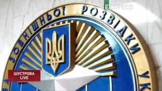 Програма ШУСТРОВА LIVE   10 листопада