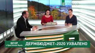 Рада запустила ликвидацию Держгеокадастра