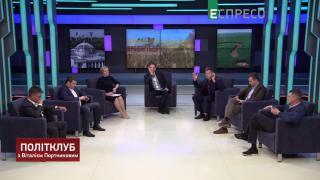 Політклуб І Держбюджет 2020: епоха бідності закінчиться? І Частина 3
