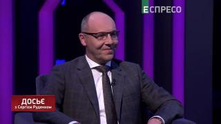Андрій Парубій: Я просив Зеленського не чіпати мою сім'ю І Досьє з Сергієм Руденком