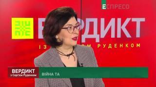 Як і через що посварився Зеленський з Тимошенко та Ляшком? І Вердикт з Сергієм Руденком