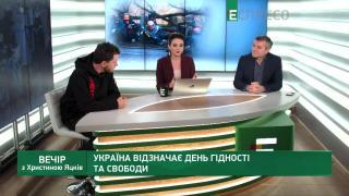 Статус оппозиции в украинской политике